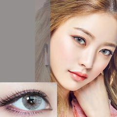 Meijing Softlens 1 Pair diameter 14.5mm Kontak Lensa Lensa Mata Plano Light Grey