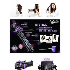 UNDIAN BABYLISS Big Hair Babparis-2775U !