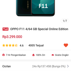 OPPO F11 4/64 GB Special Online Edition