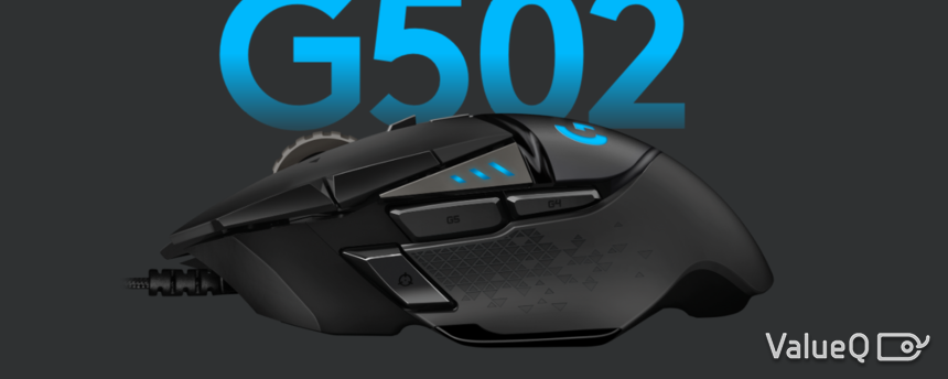 Best Gaming Mouse 2019 Photo 12