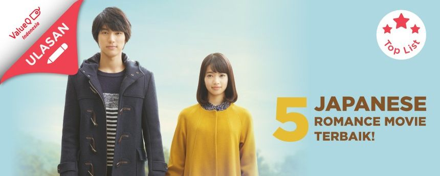 5 Japanese Romance Movie Terbaik!
