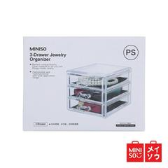 TERLARIS Miniso Official Drawer Three-Layer Jewelry Stroge Box - BJWRBuQQ