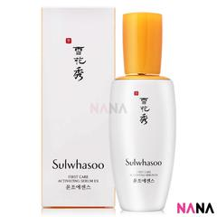 Sulwhasoo First Care Serum Aktivasi EX 90 Ml