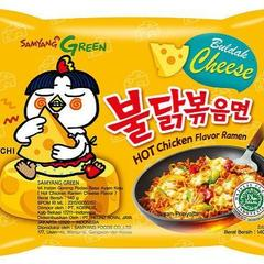Samyang Green Cheese logo halal