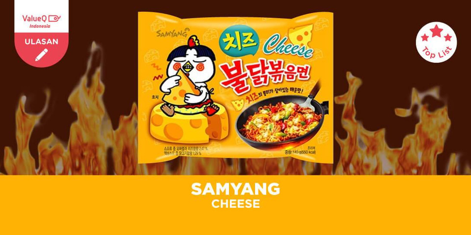 Samyang Mie Instan Spicy Ramen Cheese